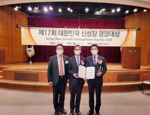 (주)유일시스템, 제17회 대한민국 신성장 경영대상 수상 '영예'