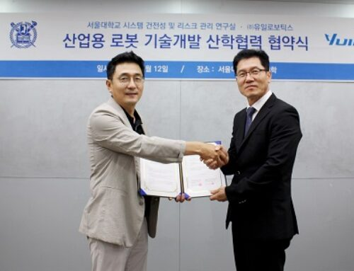 [언론소식]유일로보틱스 SK와 서울대, 숭실대와 함께 업무협약 및 산학협력 진행